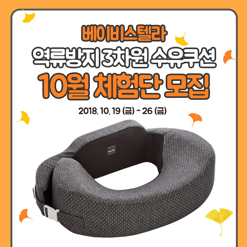 2018-10-26